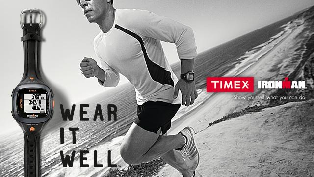 Startplätze: TIMEX und netzathleten.de bringen vier Läufer zum 41. Berlin Marathons!