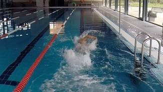 triathlon trainingsbereich beim schwimmen berechnen. Black Bedroom Furniture Sets. Home Design Ideas