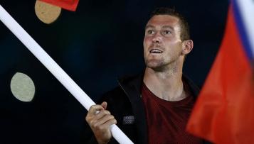 Bilderstrecke: Deutschlands Goldmedaillen in Rio