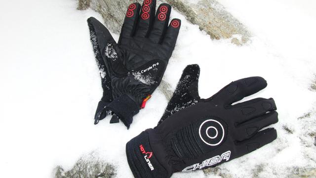 Kaiserliches für die Hände – Chiba Handschuhe für den Winter 2010